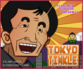 Tokyo Tinkle. The new hilarous flash game from Flapjack Studios!